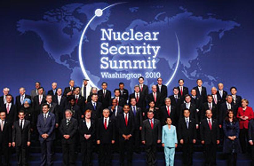 world leaders usa 311 (photo credit: AP)