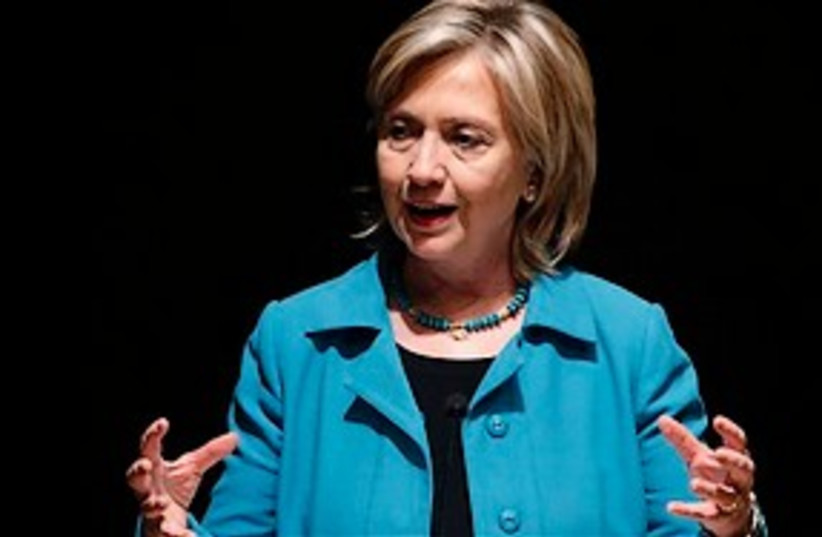 clinton fondling imaginary breasts 311 (photo credit: AP)