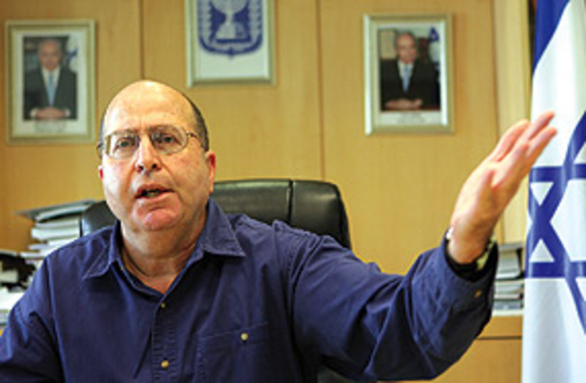 yaalon office 311 (photo credit: Ariel Jerozolimski)