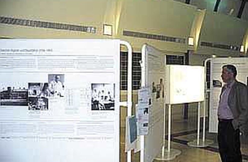berlin exhibit (photo credit: Judy Siegel-Itzkovich)