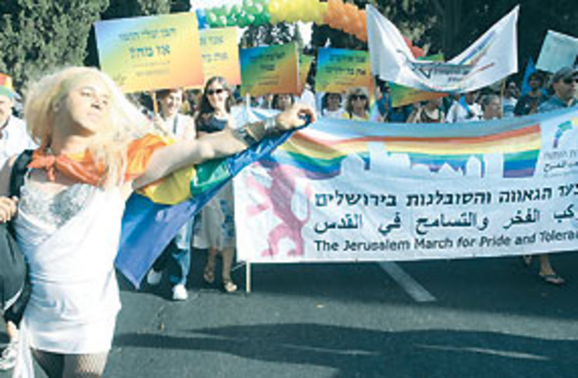 jlem pride parade 311 (photo credit: Ariel Jerozolimski)