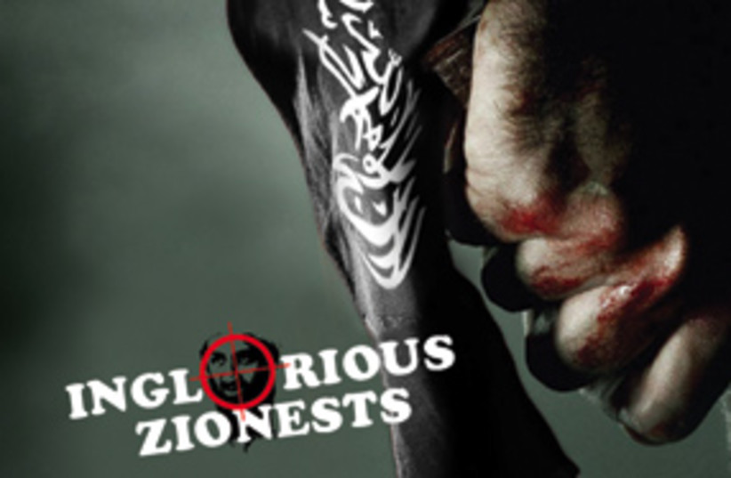 inglorious zionests cap 311 (photo credit: Hagai Shaked)