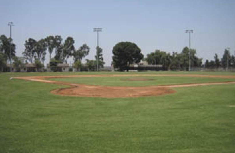 Yarkon field 88 (photo credit: )