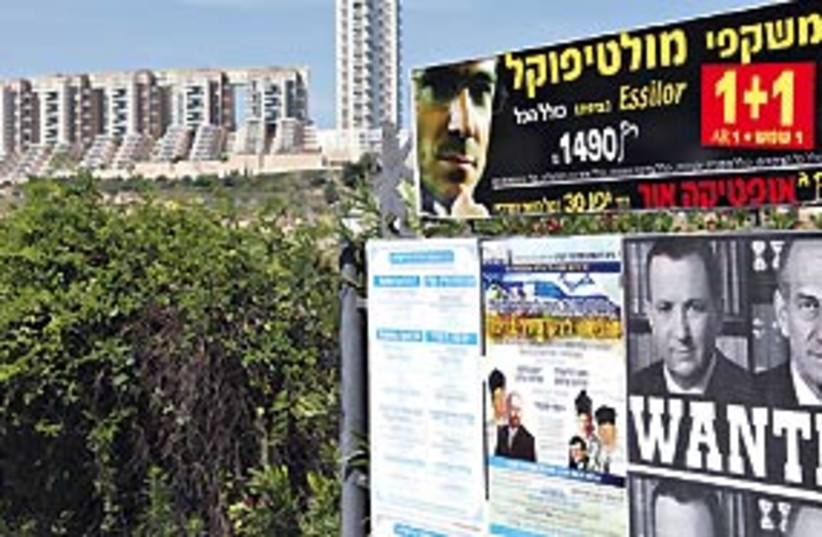 Barak and Olmert wanted 311 (photo credit: Ariel Jerozolimski)