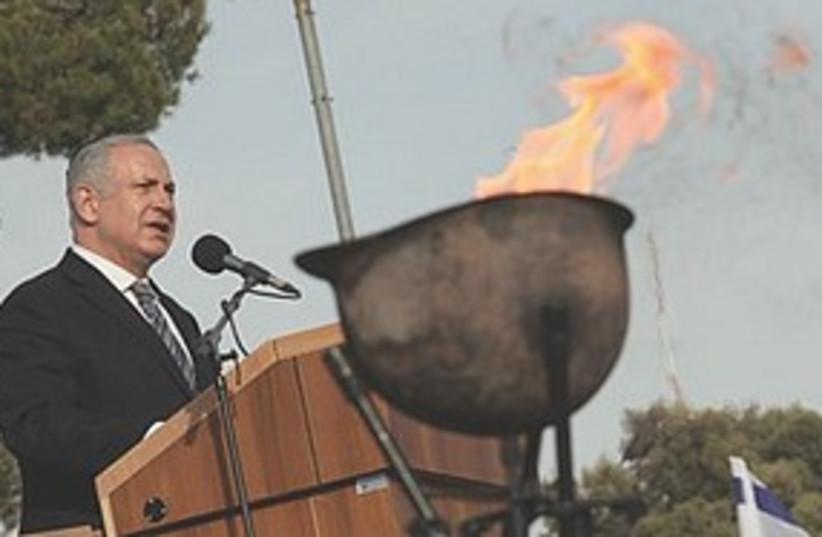 Netanyahu Ammunition Hill 311 (photo credit: Associated Press)