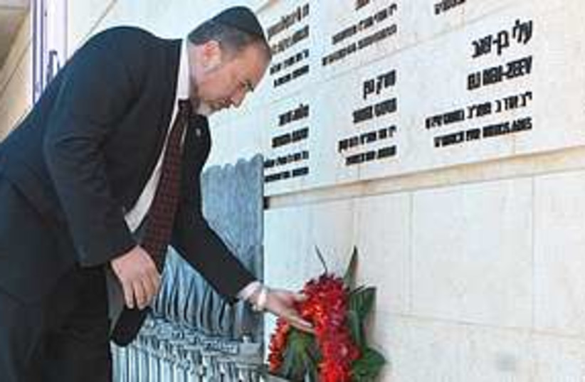 Lieberman Foreign Ministry memorial 311 (photo credit: Ariel Jerozolimski )