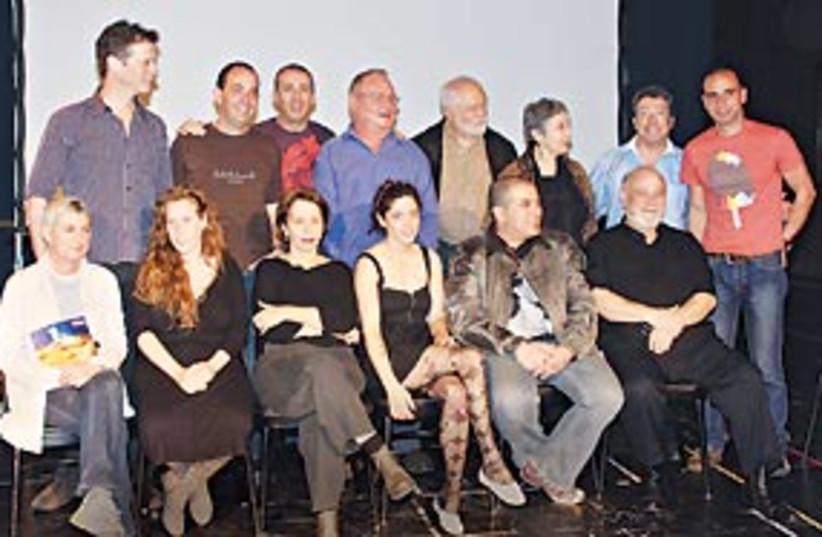 Cameri Theater cast 311 (photo credit: Elitzur Reuveni)