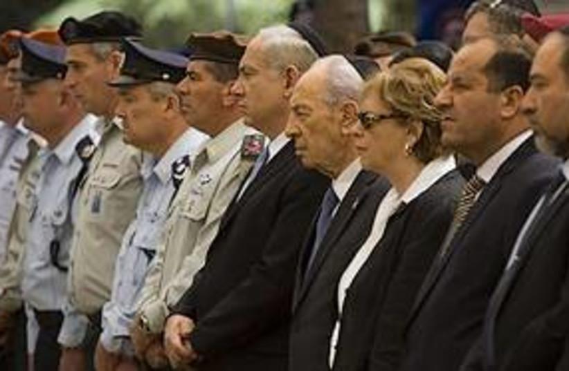leaders yom hazikaron 2010 311 (photo credit: AP)