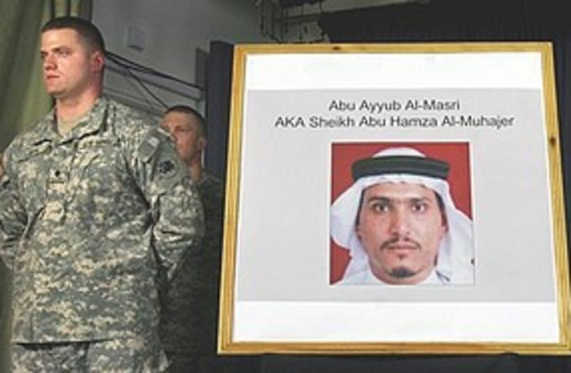 Abu Ayyub al-Masri  311 (photo credit: ASSOCIATED PRESS)