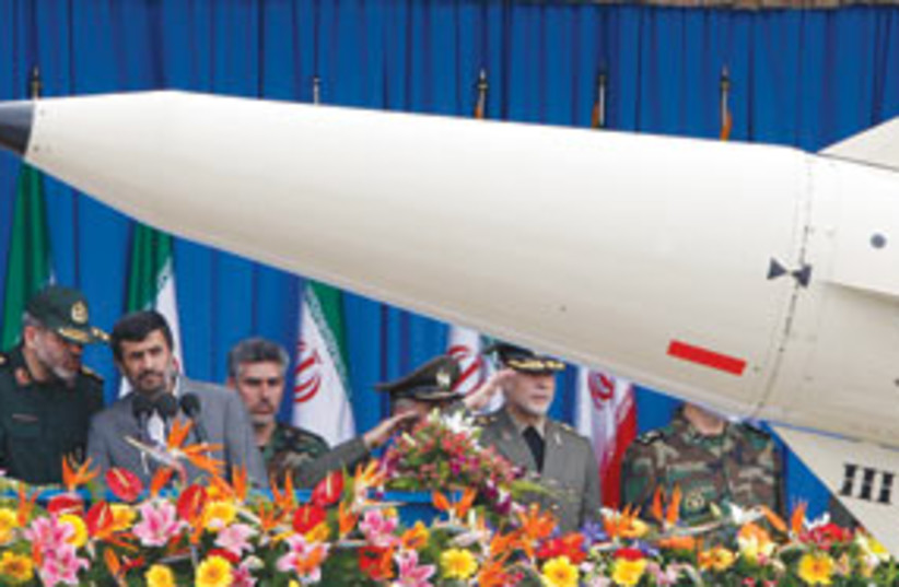 Iran missiles 311 (photo credit: Associated Press)