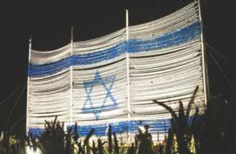 Israeli flag bottles 311 (photo credit: Asofta)