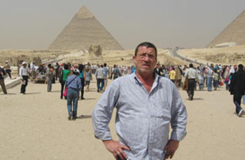 Ehrenfeld in egypt311 (photo credit: Jpost)