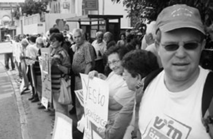 ajamiprotest311 (photo credit: Ben Hartman)