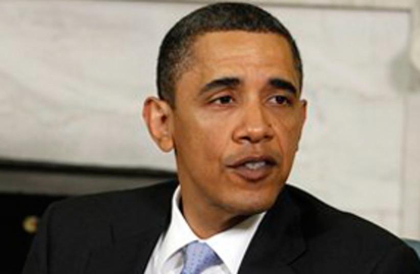 Obama Huh? 311 (photo credit: AP)