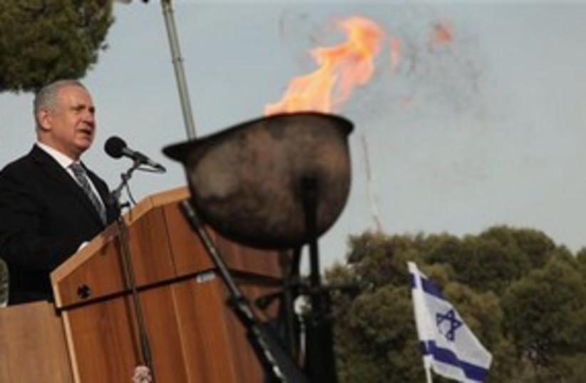 Bibi Netanyahu (photo credit: AP)
