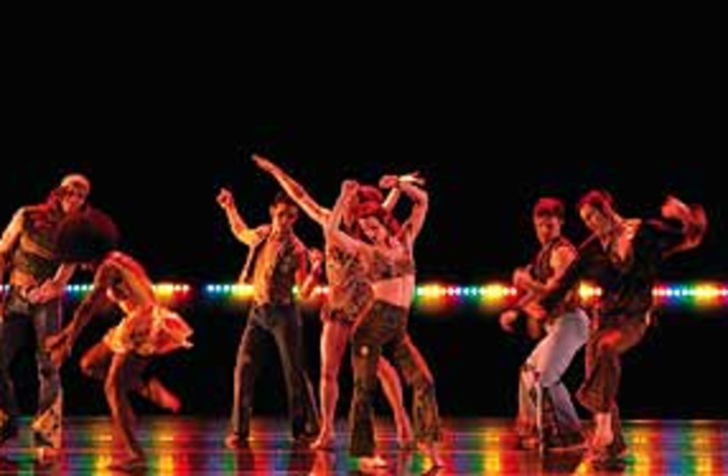 Paul Taylor Dance Company 311 (photo credit: Courtesy)