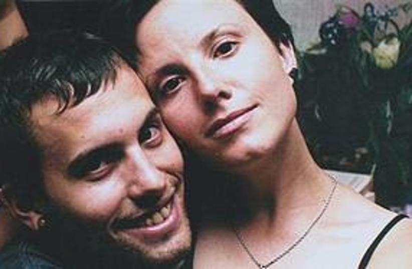 Shane Bauer and Sarah Shourd 311 (photo credit: Associated Press)