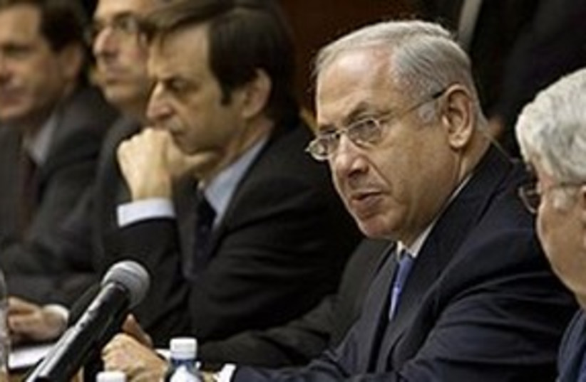 Netanyahu cabinet 311 (photo credit: Ariel Jerozolimski)