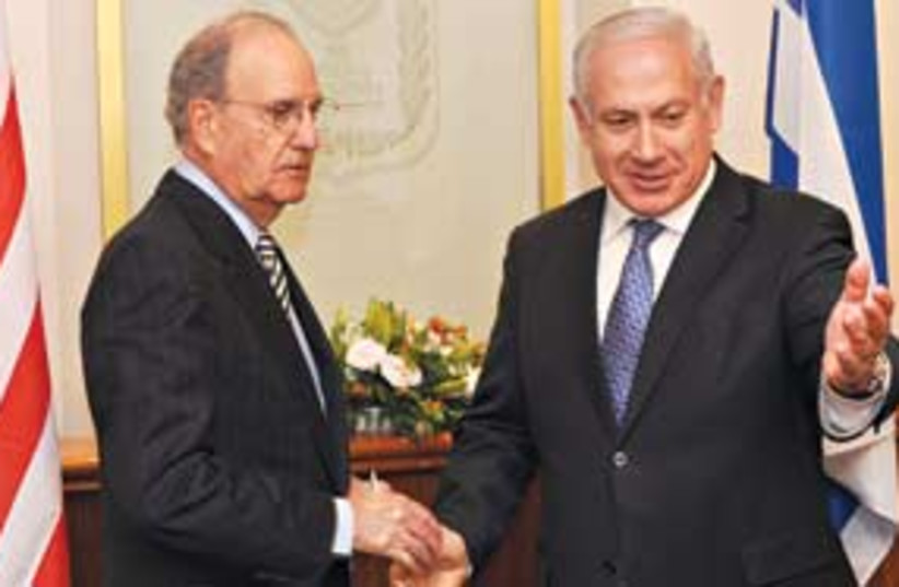 Mitchell Netanyahu311 (photo credit: GPO)