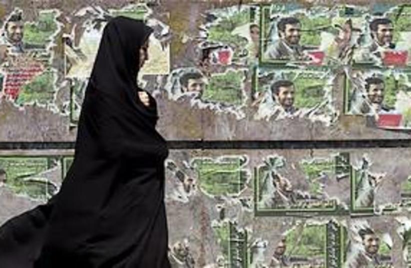 iranian woman 311 (photo credit: AP)