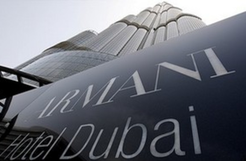 NBurjKhalifaHotelDubai311 (photo credit: NAP)