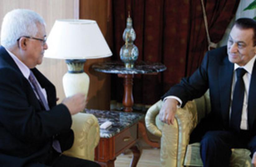 mubarak abbas 311 (photo credit: AP)