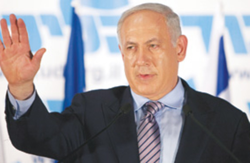 Bibi at Likud rally (photo credit: Associated Press)
