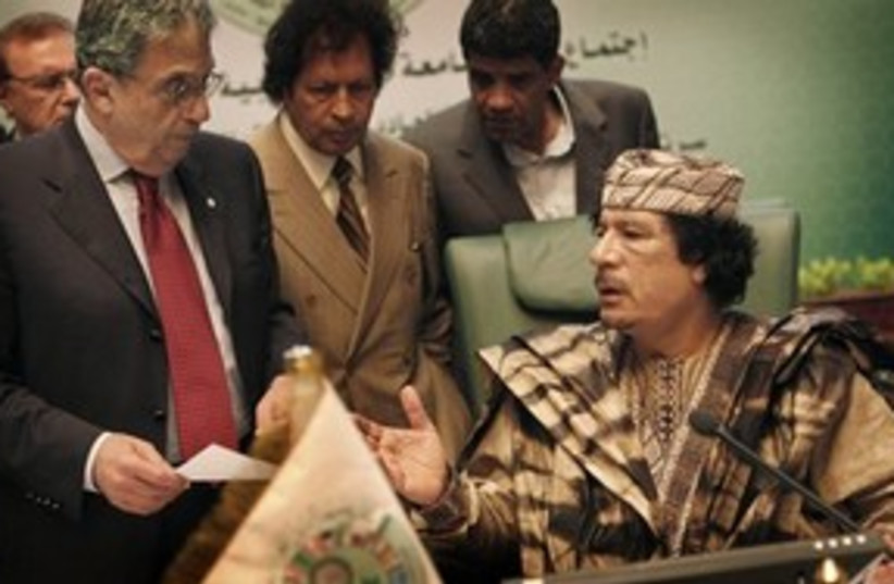 Gaddafi, Arab League summit 311 (photo credit: ASSOCIATED PRESS)