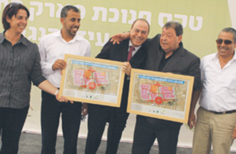 BenEliezer & Shalom (photo credit: Uzi Dgani)