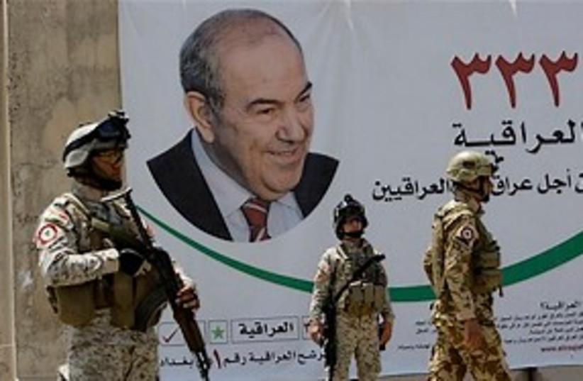 Ayad Allawi poster 311 (photo credit: Associated Press)