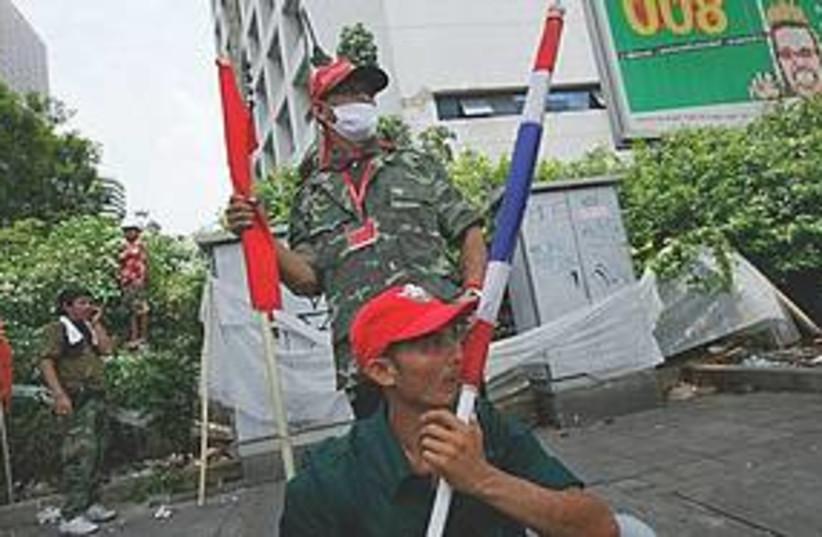 Thai makeshift barricade 311 (photo credit: Associated Press)