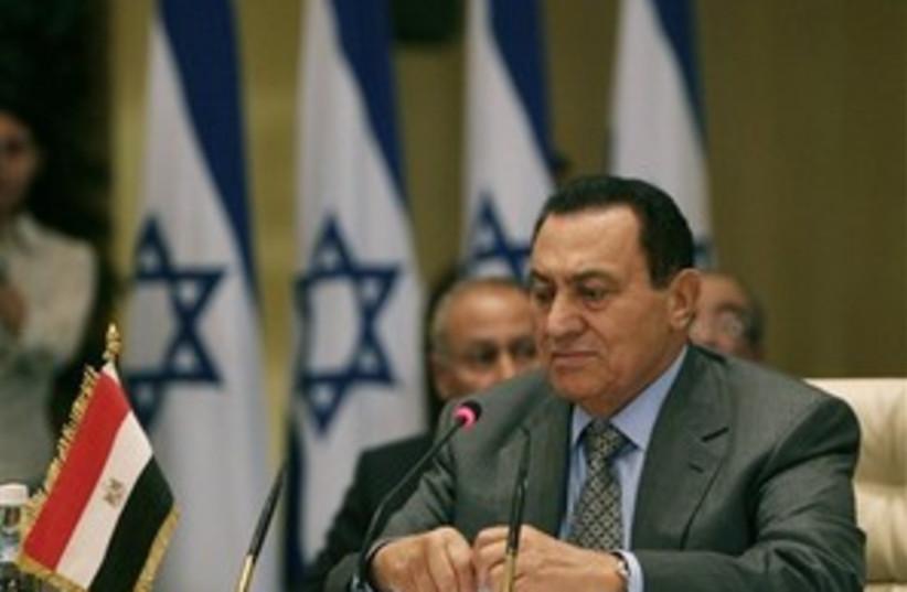 mubarak 298.88 (photo credit: AP)