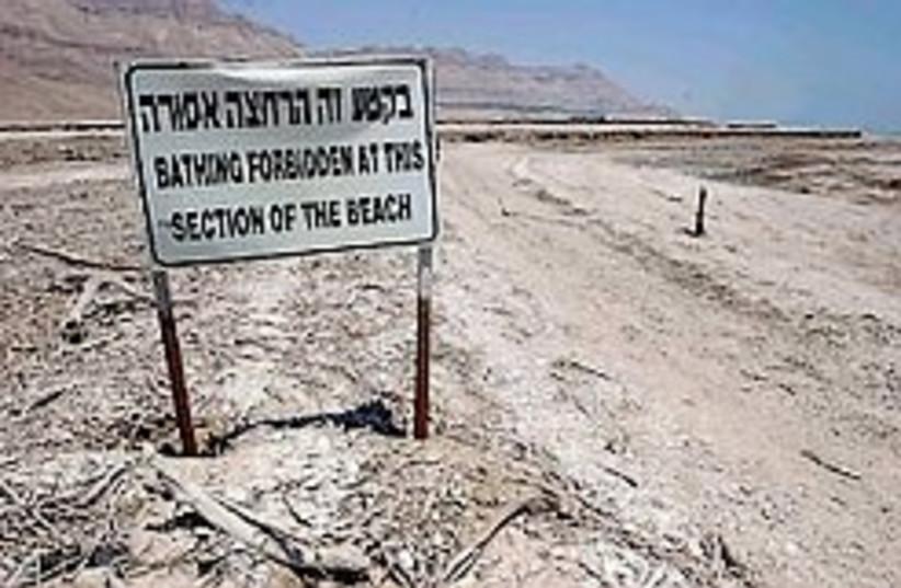 dead sea dry 2 248.88 (photo credit: Ariel Jerozolimski)