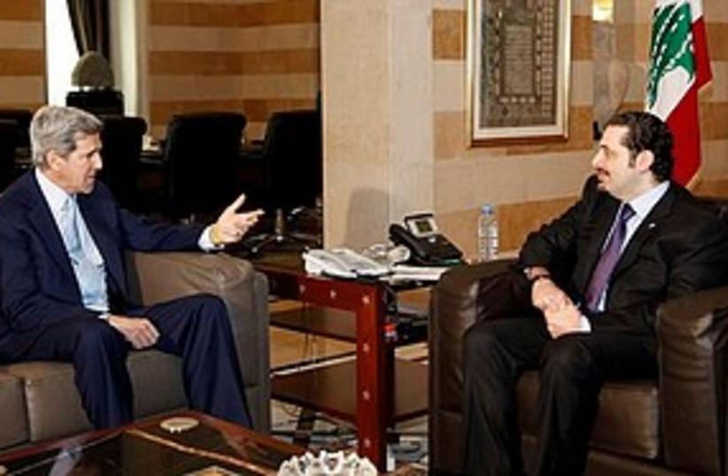 Hariri Kerry 311 (photo credit: Associated Press)