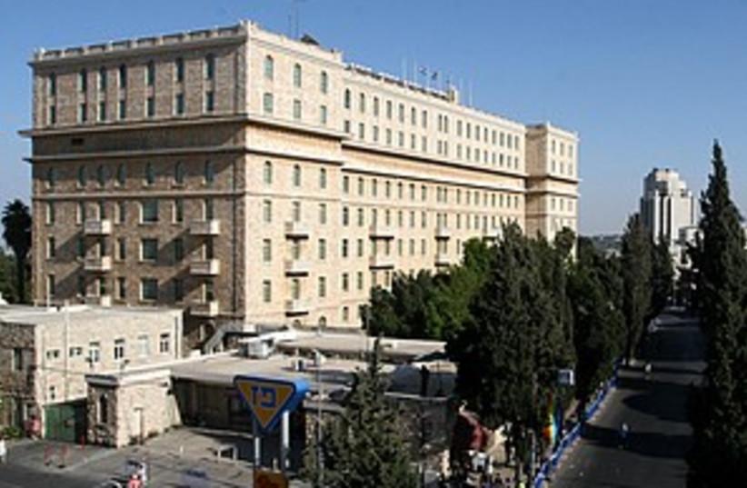 king david hotel 298.88 (photo credit: Ariel Jerozolimski)