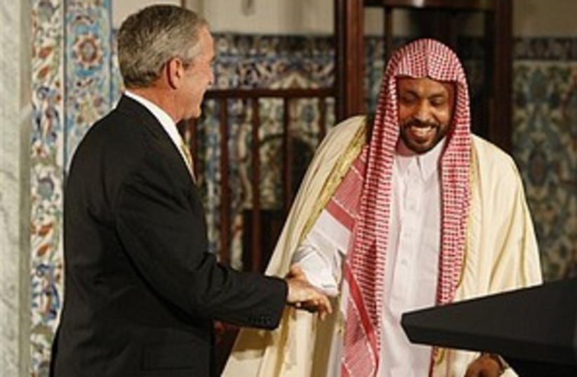 bush and muslim 298.88 (photo credit: AP)