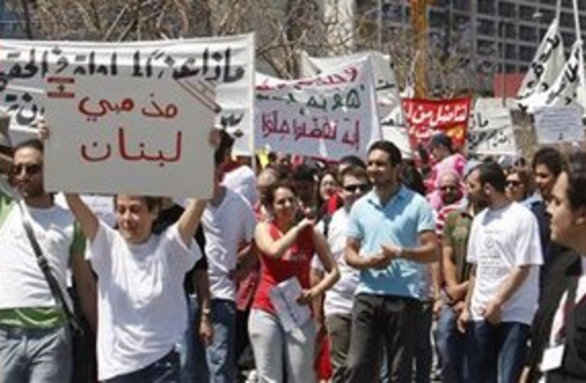 Lebanon secular protest march (photo credit: ASSOCIATED PRESS)