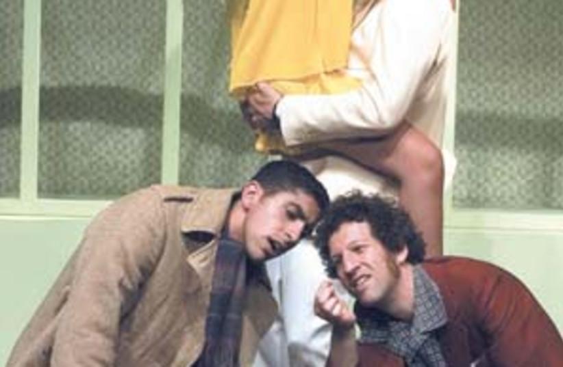 acting school 88 298 (photo credit: )