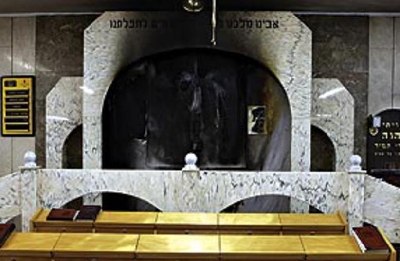 burntsynagouge311 (photo credit: Ariel Jerozolimski/The Jerusalem Post)