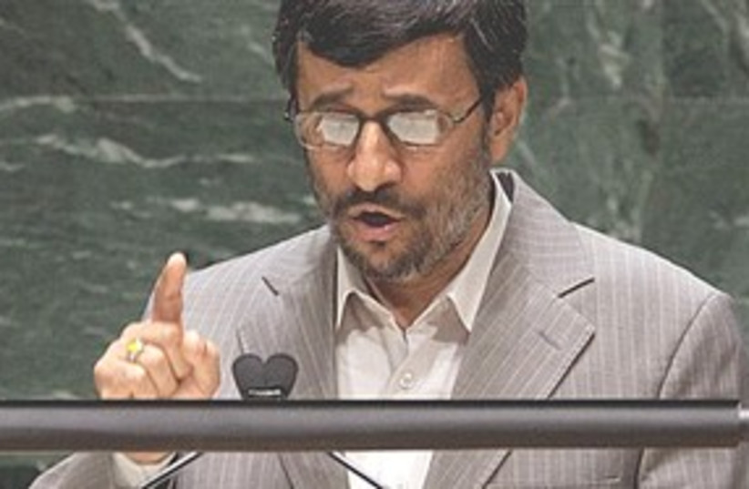 Ahmadinejad UN 311 (photo credit: ASSOCIATED PRESS)