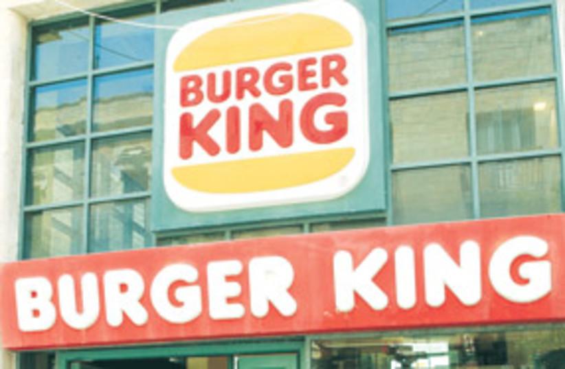 burger king 311 (photo credit: Ariel Jerozolimski)