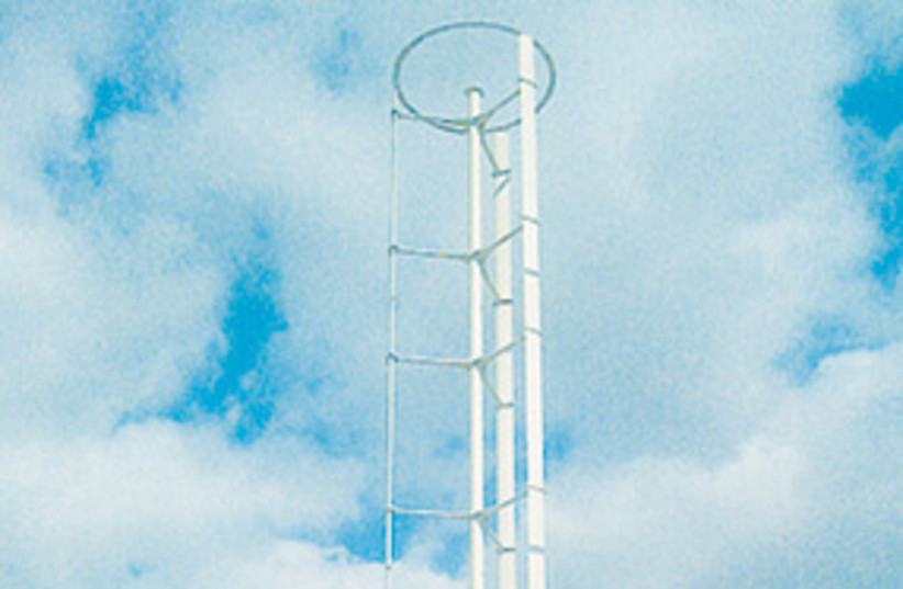 wind turbine 311 (photo credit: Windspire)