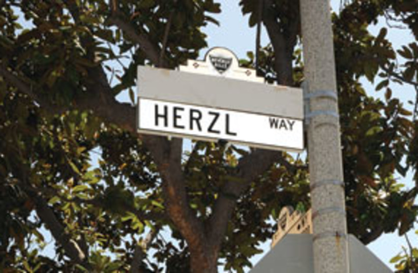 herzl way beverly hills 311 (photo credit: Peter Halmagyi)