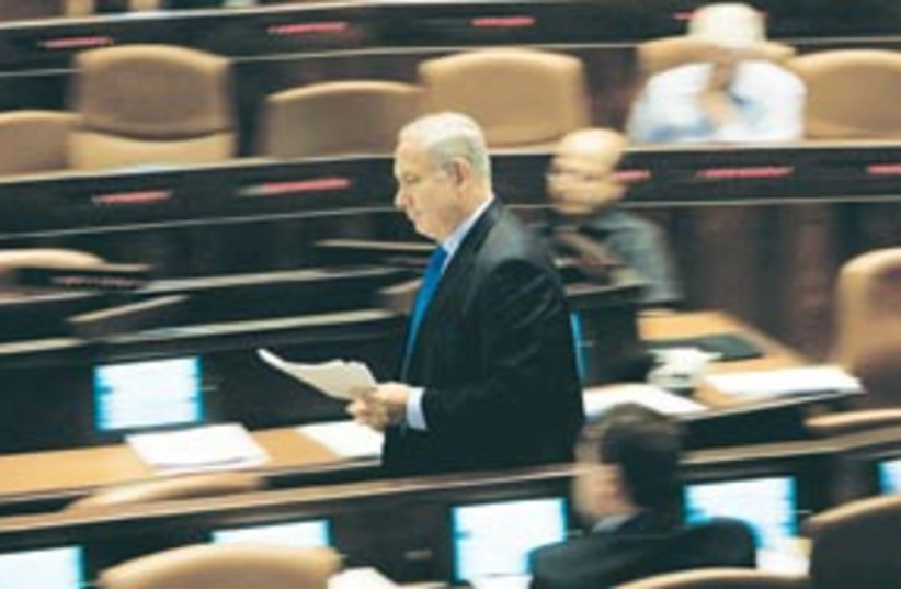 Netanyahu, Knesset 311 (photo credit: Associated Press)
