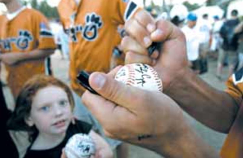 baseball 88 298 (photo credit: AP)