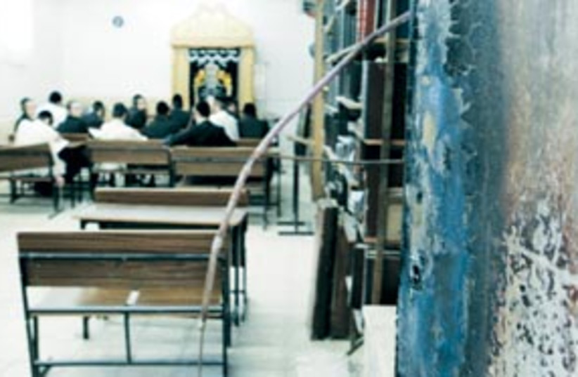 Yeshiva Arson 311 (photo credit: Ariel Jerozolimski/The Jerusalem Post)