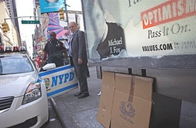 Times square bomb NYPD 311 (photo credit: ASSOCIATED PRESS)