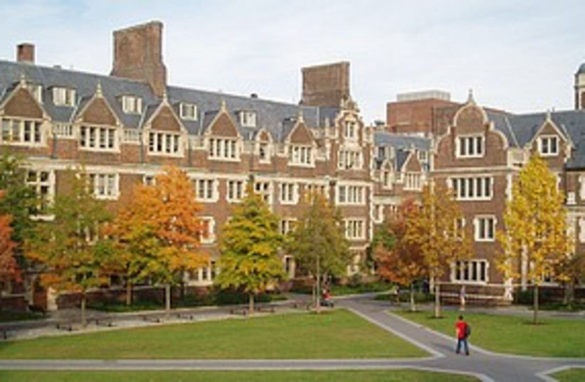 Upenn 311 (photo credit: Courtesy)
