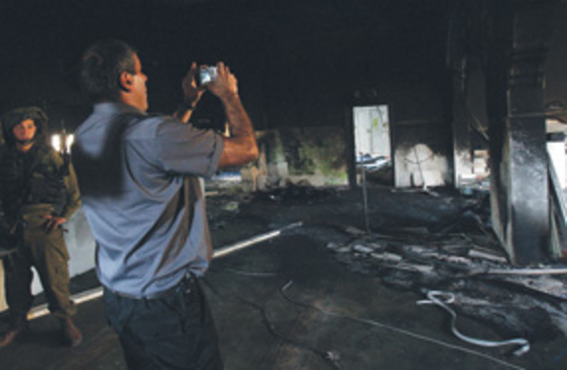 mosque fire 311 (photo credit: AP)