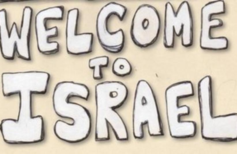 Welcome to Israel 311 (photo credit: Samuel Ferri)